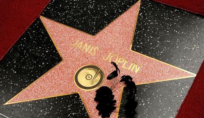 Μεταθανάτια τιμή για την Τζάνις Τζόπλιν που απέκτησε αστέρι στη Λεωφόρο της Δόξας Janis