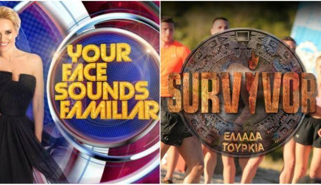 """Ανατροπή στη """"μάχη"""" τηλεθέασης: Τι νούμερα έκαναν YFSF και Survivor"""