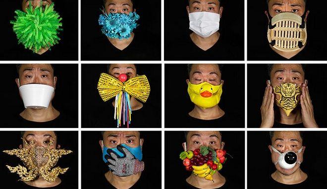 Μάσκες προσώπου έγιναν έργα τέχνης