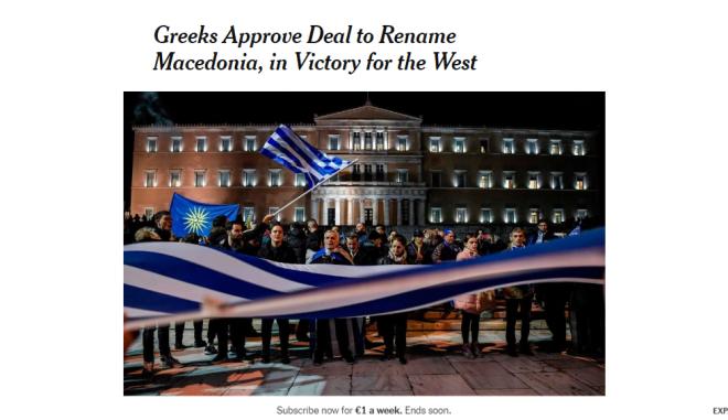 NY Times: H Συμφωνία των Πρεσπών, νίκη για την Δύση