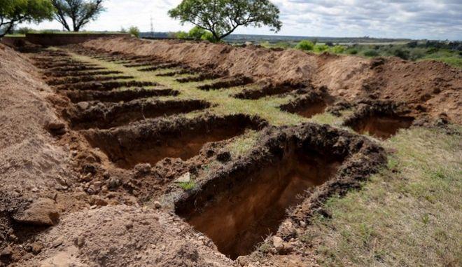 Εκατοντάδες ομαδικοί τάφοι ανοίχτηκαν στην πόλη Κόρδομπα της Αργεντινής