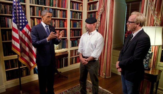 Γιατί ο Ομπάμα ευχαριστεί τους Mythbusters;