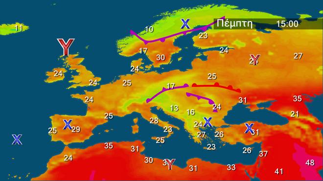 Χάρτης θερμοκρασιών στην Ευρώπη για σήμερα Πέμπτη