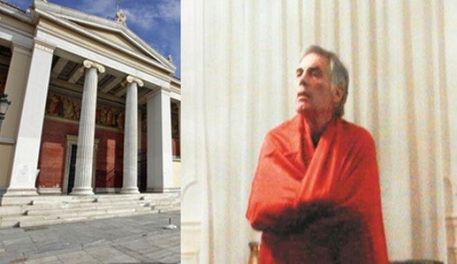 Πανεπιστήμιο Αθηνών: Η σημερινή κρίσιμη μέρα και ο Πελεγρίνης στο θεατρικό σανίδι