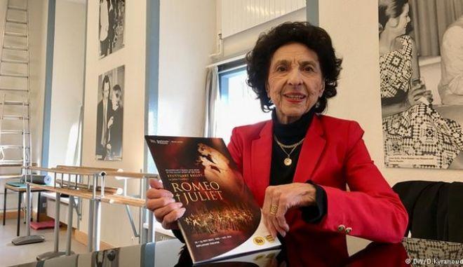 Ζωρζέτ Τσιγγιρίδη, μια μπαλαρίνα ετών 90