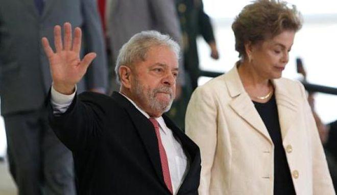 Βραζιλία: Ορκίστηκε προσωπάρχης της κυβέρνησης, ο πρώην πρόεδρος Λουίς Ινάσιο Λούλα ντα Σίλβα