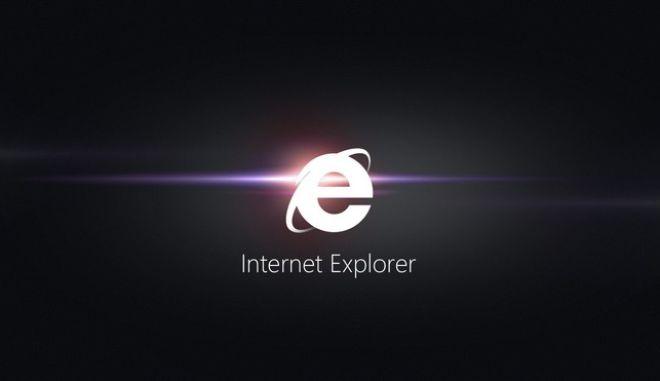 Το τέλος του Internet Explorer προαναγγέλλει η Microsoft μετά από 20 χρόνια