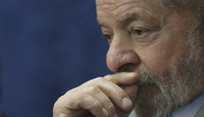 Ο πρώην πρόεδρος της Βραζιλίας Λούις ντα Σίλβα