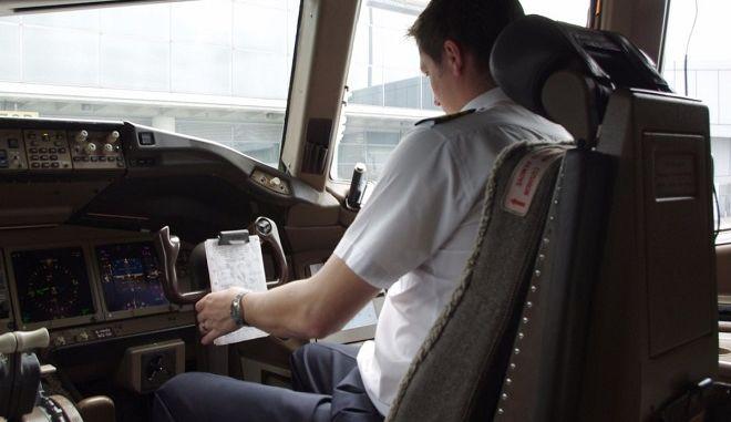 Πιλότοι αποκαλύπτουν μυστικά που σίγουρα δεν γνωρίζετε