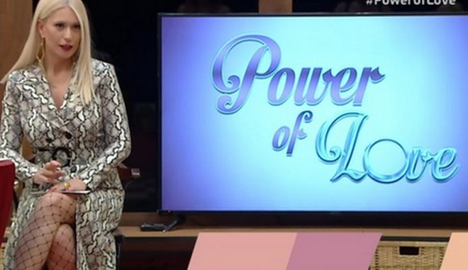 "Power of Love: ""Το σπίτι της αγάπης"" υποδέχτηκε τους νέους παίκτες"