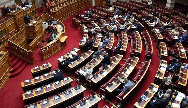 Φωτό αρχείου: Συνεδρίαση στη Βουλή