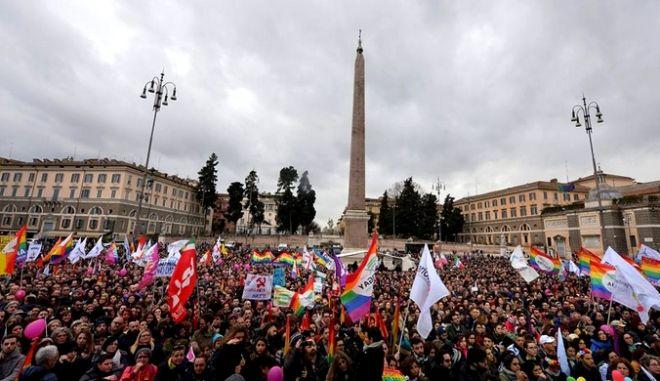 Ρώμη: Κινητοποίηση για τα δικαιώματα των ομοφυλοφίλων
