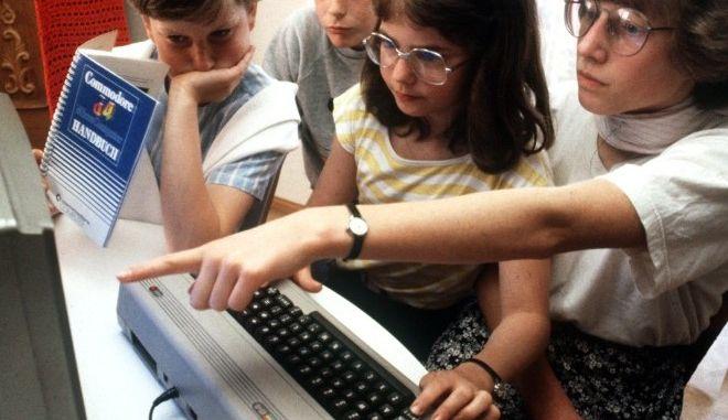 'Aθάνατη' τεχνολογία: Πώς ήταν πριν τα smartphone και την έκρηξη του διαδικτύου
