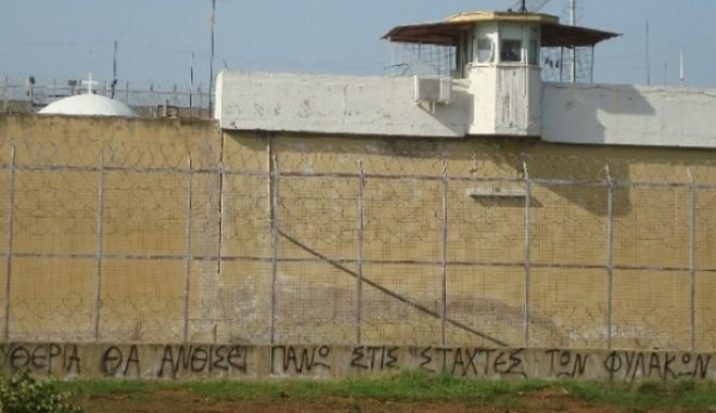 Άφαντοι 28 κρατούμενοι: Δεν επέστρεψαν στη φυλακή αλλά στο έγκλημα