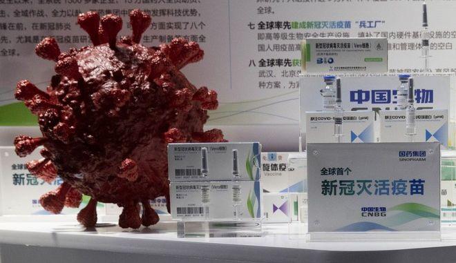 Το εμβόλιο της Sinopharm