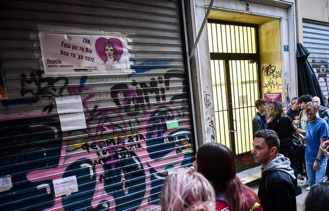 Πορεία διαμαρτυρίας προς τη Βουλή από ΛΟΑΤΚΙ+ Οργανώσεις, για τον Θάνατο του Ζακ Κωστόπουλου. Τρίτη 2 Οκτωβρίου 2018 (EUROKINISSI/ΤΑΤΙΑΝΑ ΜΠΟΛΑΡΗ)