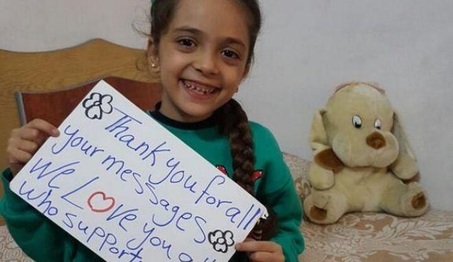 Ένα κοριτσάκι 7 ετών μεταδίδει τη φρίκη στο Χαλέπι μέσω Twitter