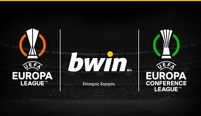 bwin: Το πρώτο στοιχηματικό brand που γίνεται επίσημος χορηγός της UEFA!