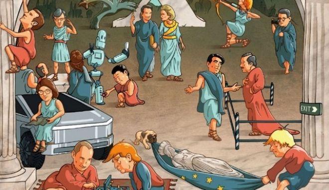 New Europe: Ο κόσμος μας σε ένα σκίτσο, με Καρυάτιδες, Τραμπ και Μητσοτάκη