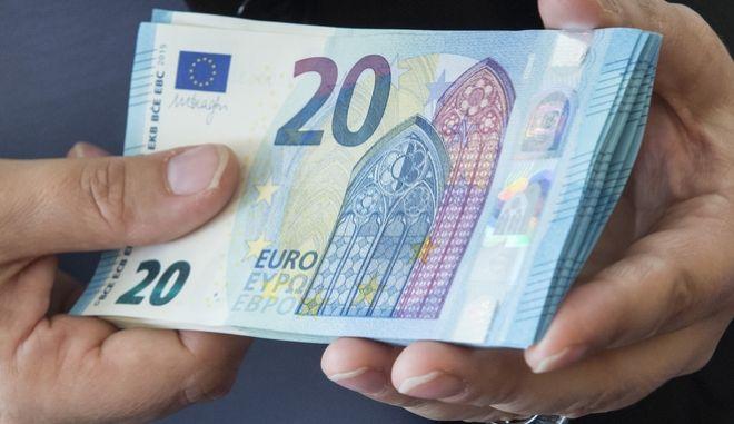 Ευρώ - Φωτό αρχείου