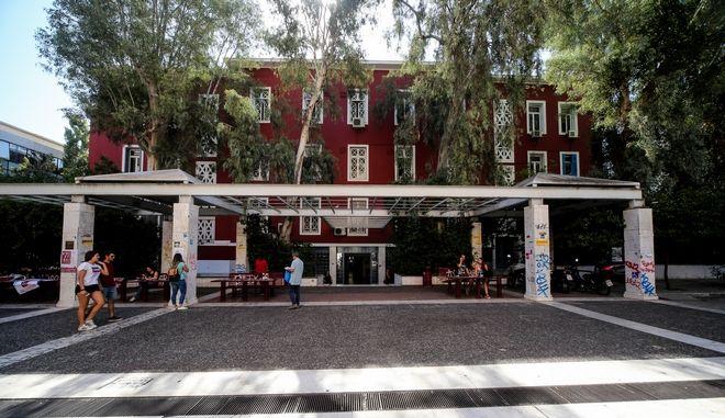 Πάντειο Πανεπιστήμιο