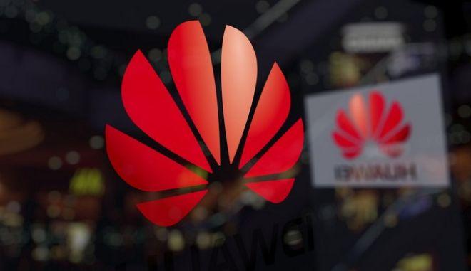 Το λογότυπο της Huawei