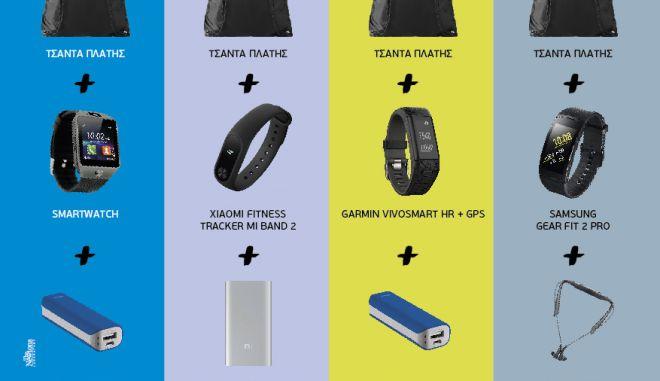 4 προτάσεις για να φορέσεις smartwatch στον Αυθεντικό Μαραθώνιο της Αθήνας