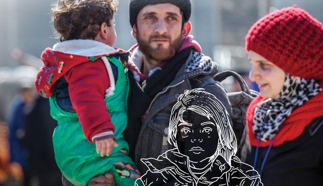 Βοηθήστε να ενωθούν οικογένειες προσφύγων