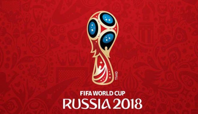 Μουντιάλ 2018: Σέντρα σήμερα με πρώτο ματς - Δείτε όλο το πρόγραμμα
