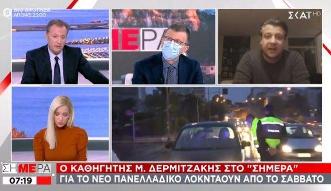 """Δερμιτζάκης: """"Δεν φτάνουν τρεις εβδομάδες για να μηδενιστούν τα κρούσματα"""""""