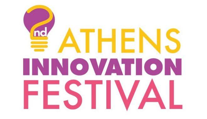 Το  Athens Innovation Festival επιστρέφει για δεύτερη συνεχή χρονιά!