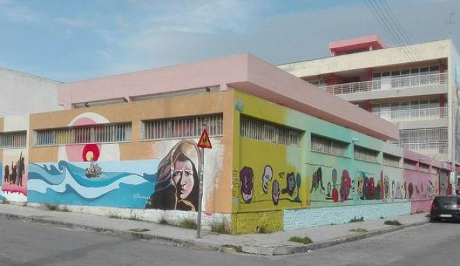 Ξεχωριστές τοιχογραφίες στα σχολεία του δήμου Κερατσινίου - Δραπετσώνας