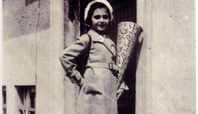 Η Άννα Φρανκ