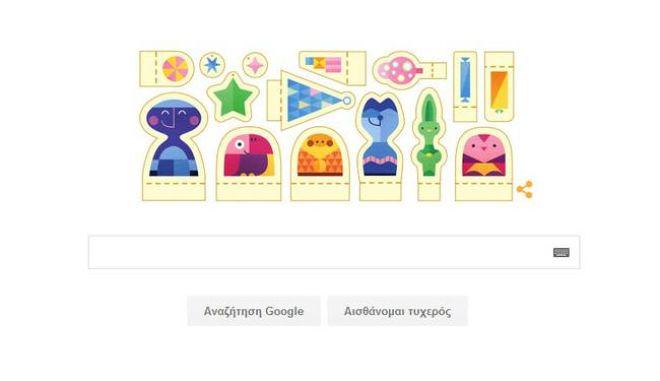 Καλές γιορτές από την Google!