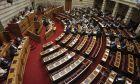 Συζήτηση νομοσχεδίου του υπουργέιου Εξωατρικών στην Ολομέλεια της Βουλής την Τετάρτη 1 Ιουνίου 2016. (EUROKINISSI/ΓΙΩΡΓΟΣ ΚΟΝΤΑΡΙΝΗΣ)
