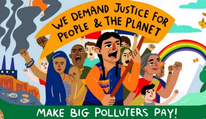 """""""Κάντε τους να πληρώσουν"""" - Παγκόσμια έκκληση υπέρ του κλίματος"""