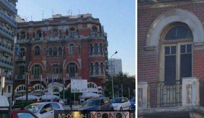 Μηχανή του Χρόνου: Γιατί θεωρούσαν στοιχειωμένο το 'κόκκινο σπίτι' της Θεσσαλονίκης