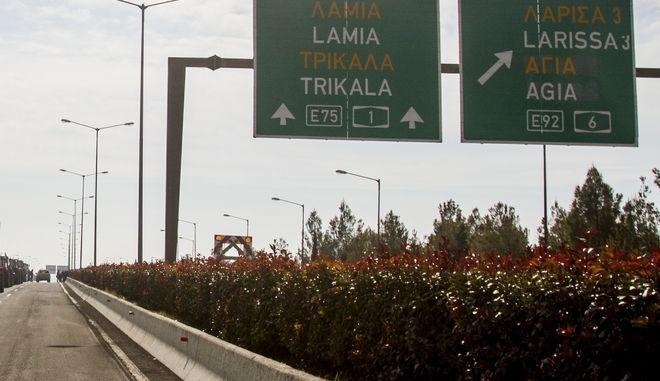Φωτογραφία από την εθνική οδό στο ύψος της Λάρισας
