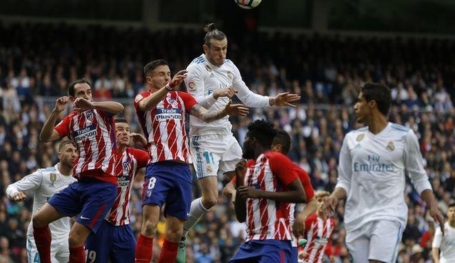 Στιγμιότυπο από τον αγώνα Ρεάλ Μαδρίτης - Ατλέτικο Μαδρίτης
