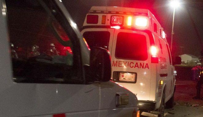 Ασθενοφόρο στην Λατινική Αμερική