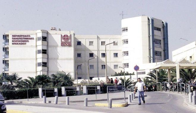 ΠΑΓΝΗ: Αφαίρεσαν όγκο από εγκέφαλο ασθενούς, ενώ ήταν ξύπνιος