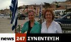 Η ελληνική κρίση μέσα από τα μάτια τουριστών