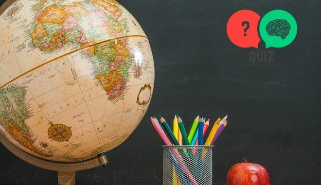 Τεστ: Μπορείς να βρεις τη χώρα από το γεωγραφικό της περίγραμμα;