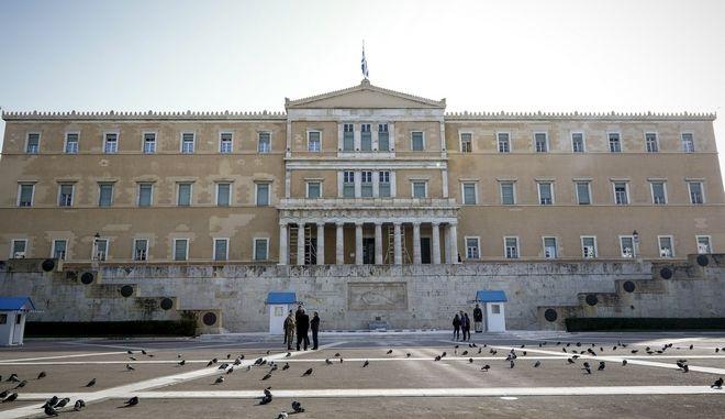 Εξωτερική άποψη του κτηρίου της Βουλής των Ελλήνων