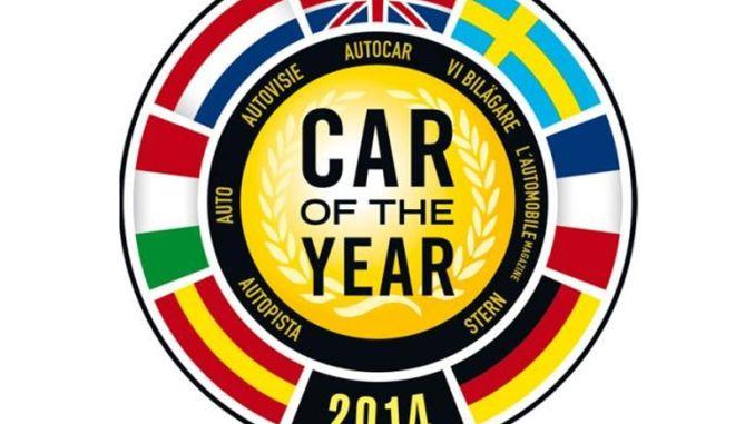 Οι 7 φιναλίστ για «Το Αυτοκίνητο της Χρονιάς 2014»