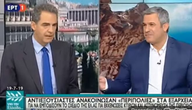 """Ισχυρός σεισμός στην Αθήνα: Η ώρα που τα 5,1 Ρίχτερ """"χτυπάνε"""" στο στούντιο της ΕΡΤ"""