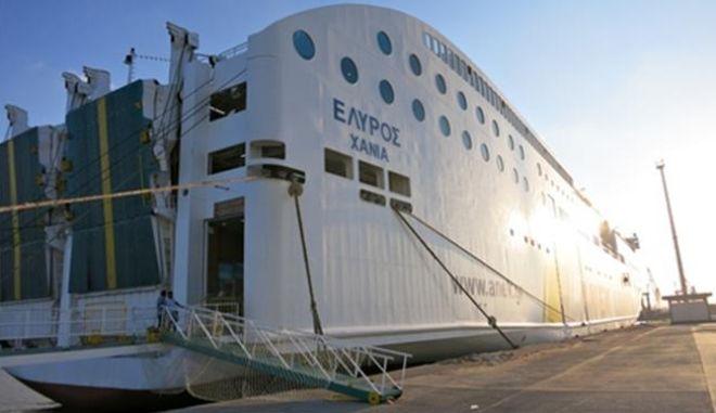 Αγνοείται 34χρονος ναυτικός του πλοίου 'ΕΛΥΡΟΣ'