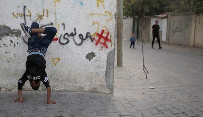 Παιδάκι πρόσφυγας από την Παλαιστίνη