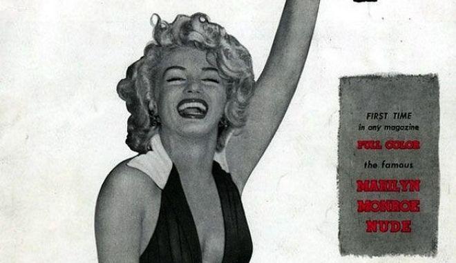 Εξήντα χρόνια Playboy: Ο μύθος από τη Μέριλιν Μονρό μέχρι τη Μαρτζ Σίμπσον