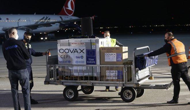 Το Κόσοβο παρέλαβε την πρώτη παρτίδα εμβολίων κατά του κορονοϊού